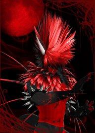 Archlinder